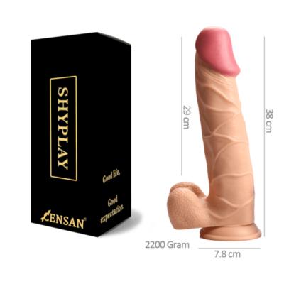 38 cm dildo